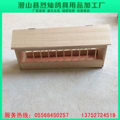 带盖木食槽   厂家定制鸽子笼食槽 长40×宽14×高21
