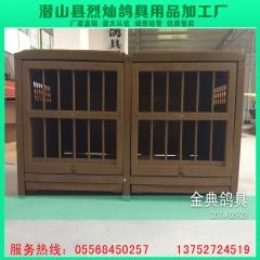 全塑料巢箱配对笼木色 长80×宽40×高45
