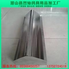 不锈钢食槽 长40×宽10×高11
