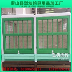 全塑料鸽子巢箱 宠物笼 长80×宽40×高45