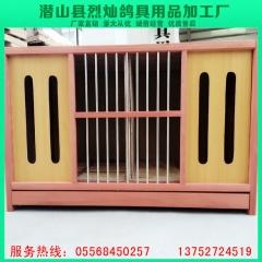 信鸽用品 配对笼 巢箱 长80×高45×厚42