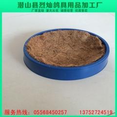 塑料巢窝 直径22