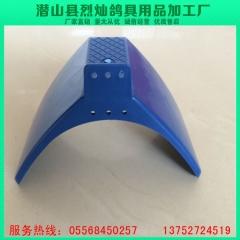 塑料栖架 厂家批发塑料鸽子栖架,站架 长20×宽10×高12