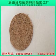 巢窝 棕垫鸟巢 直径22