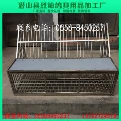 不锈钢跳笼 厂家定制批发 鸽笼专业 长60×宽50×高58
