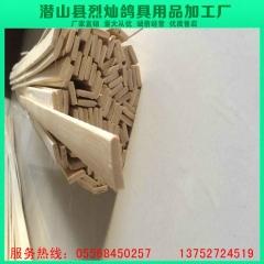 DIY材料竹条 鸽子笼竹条一边直角一边圆角原色竹片可批发鸟笼 2厘米宽*6毫米厚*2米长