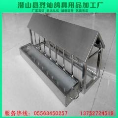 直销批发定制小房子食槽 不锈钢食槽 全钢食槽 120*14*23