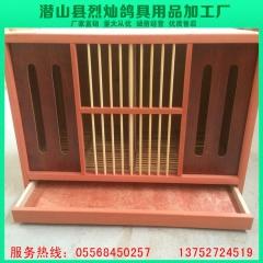 鸽具用品加工厂 鸽子巢箱 长80×高45×厚42