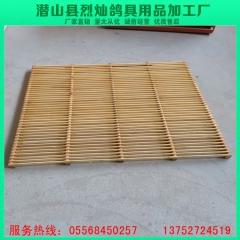 全竹艺地网 长1.0×宽1.0×高5公分