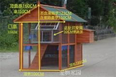 多用,室外鸽棚、鸡棚,鸟棚、狗棚、宠物棚 长186*宽100*总高160