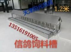翻盖食槽,料槽,食盒,料盒规格120-14-23公分抽拉款