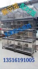 赛鸽配对笼,不锈钢展示笼规格82-54-186公分,4层一组可以拆装,黑色塑料粪盘